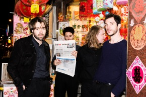 The Vaccines to play Brisbane next month!